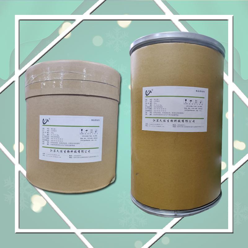 乳清蛋白粉厂家 国标乳清蛋白粉添加量