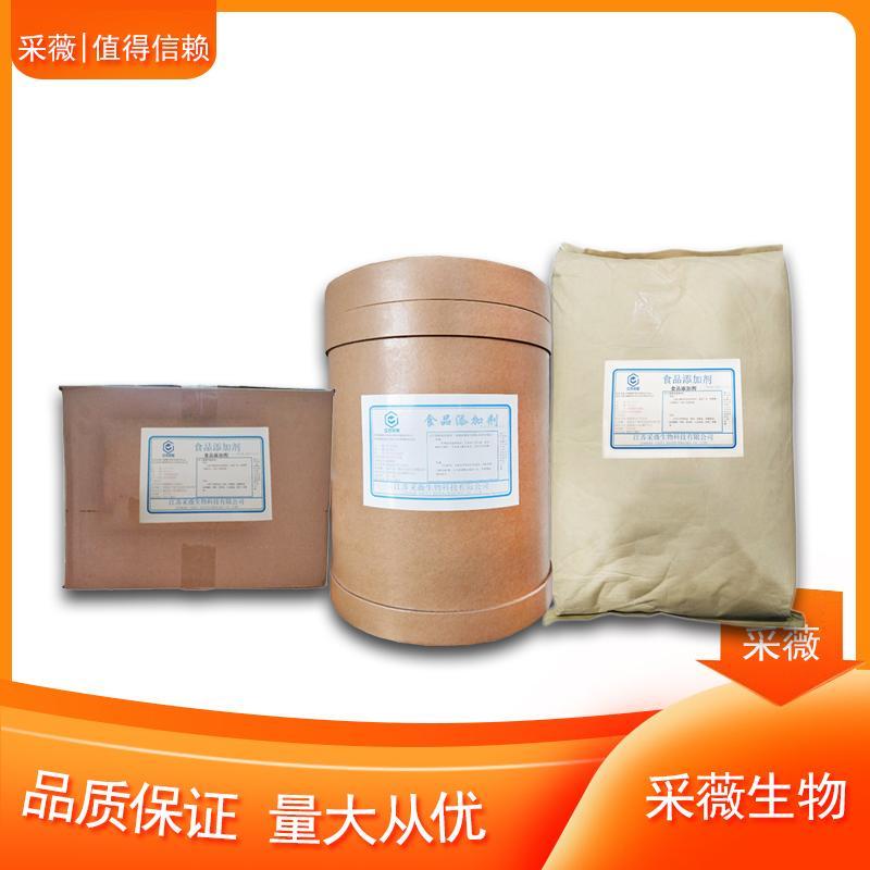 乳清蛋白粉生产厂家 乳清蛋白粉用量