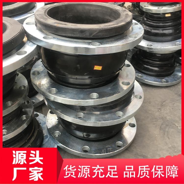 巩义金贸 橡胶异径接头 橡胶接头 厂家生产