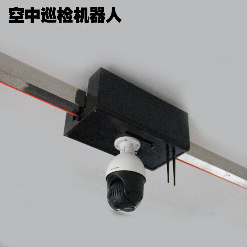 filmptz轨道巡检机器人 摄像机摄影轨道电力巡检机器人移动摄像头滑行升降机安防监控