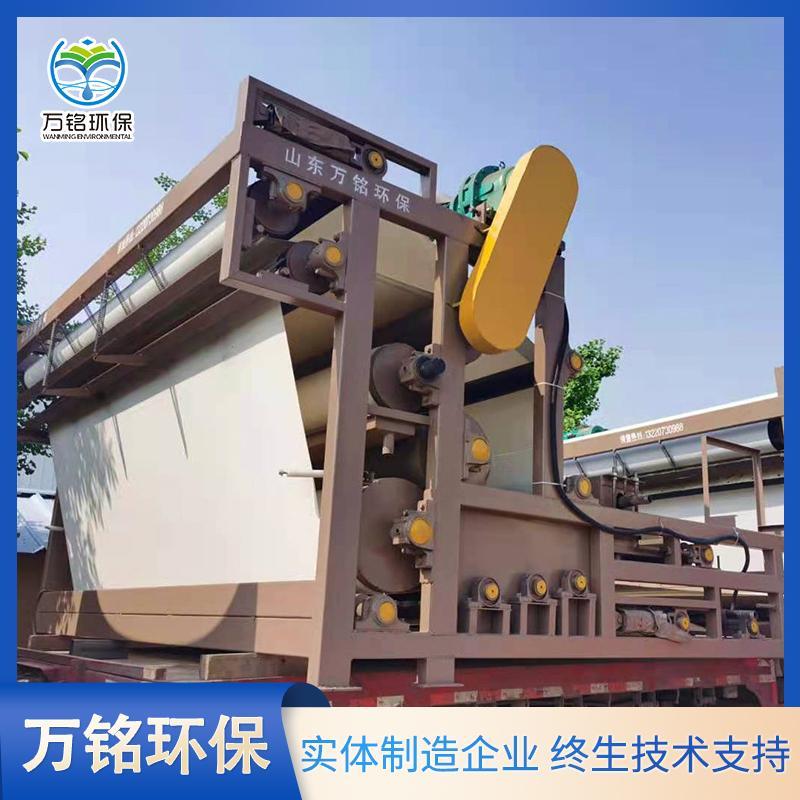 万铭 带式压滤机 洗沙污泥脱水设备 污泥脱水带式压滤机 生产厂家