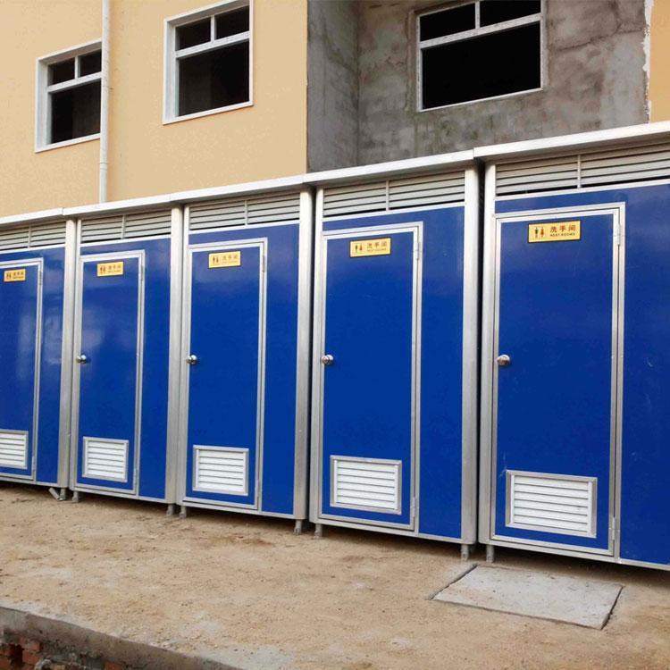 链工成品移动厕所厂家 简易环保厕所旱厕淋浴房