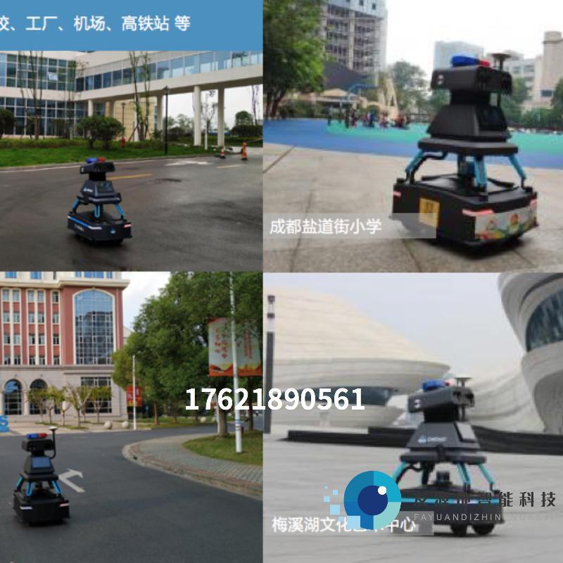 智能巡检机器人 发源地-fyd 轨道巡检机器人 安防机器人