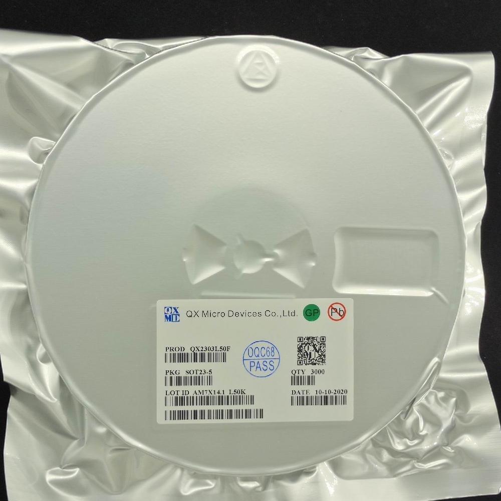 YC单节双节锂电池组充电保护IC 板均衡充电方案