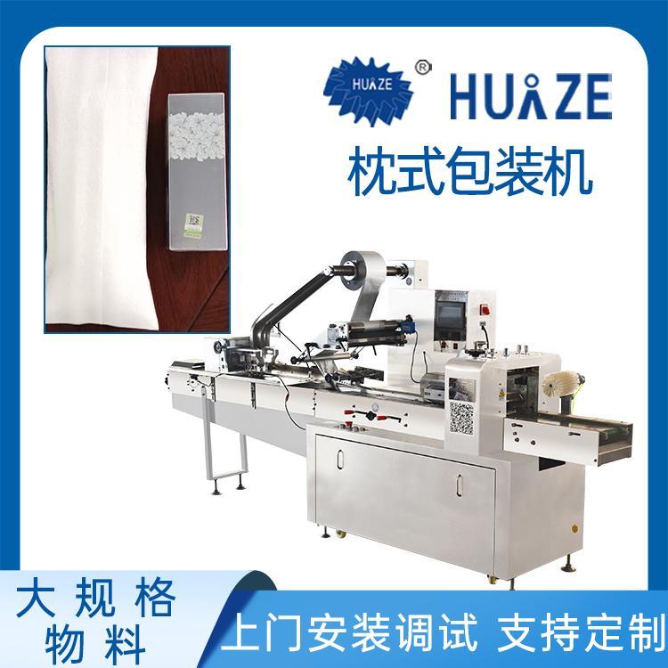 华泽机械自动螺丝包装机 大型枕式包装机