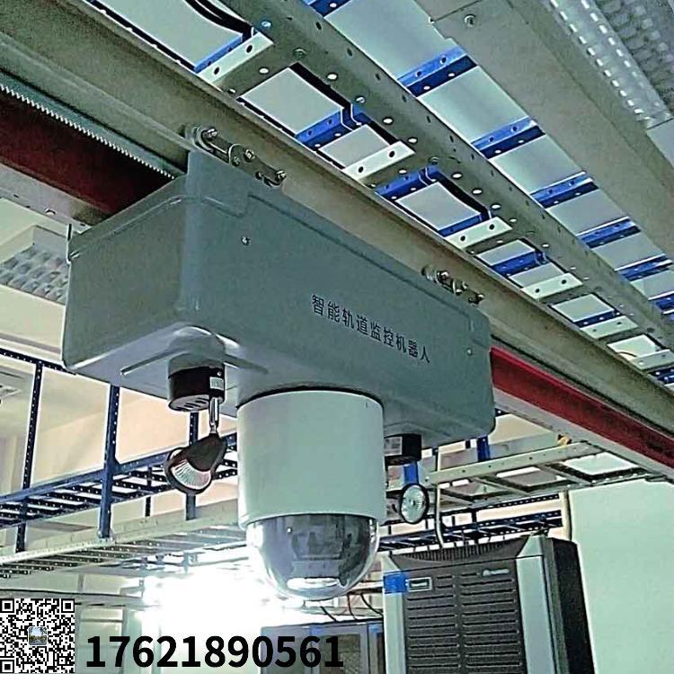智能巡检机器人 发源地-fyd 轨道巡检机器人厂家 电力巡检 泵房巡检机器人 移动视频监控 自主巡逻
