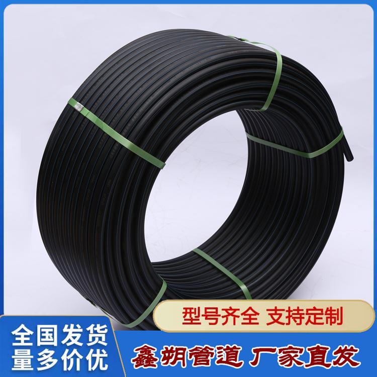 鑫朔塑胶 黑色pe盘管 pe盘管生产厂家 pe农业灌溉管