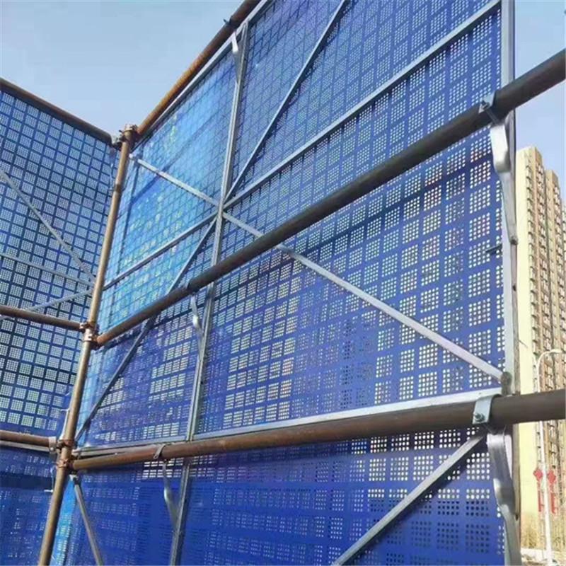 鋼制爬架網廠家 建筑高樓鋼板網片 亞奇外架鋼板網價格