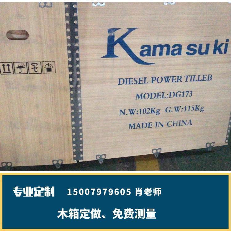 重庆众旭 木质折叠箱定制厂家 耐挤压木质折叠箱