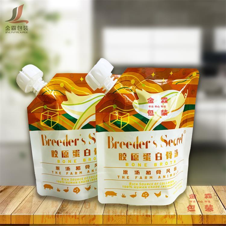 金霖,郑州印刷生产调味料包装袋,调味品,鸡精味精包装袋,铝箔自立袋