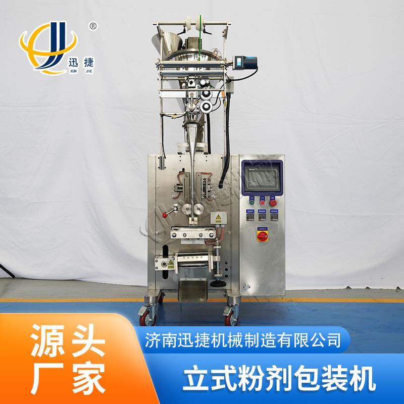 迅捷机械 立式粉剂包装机 面粉包装机 操作简单