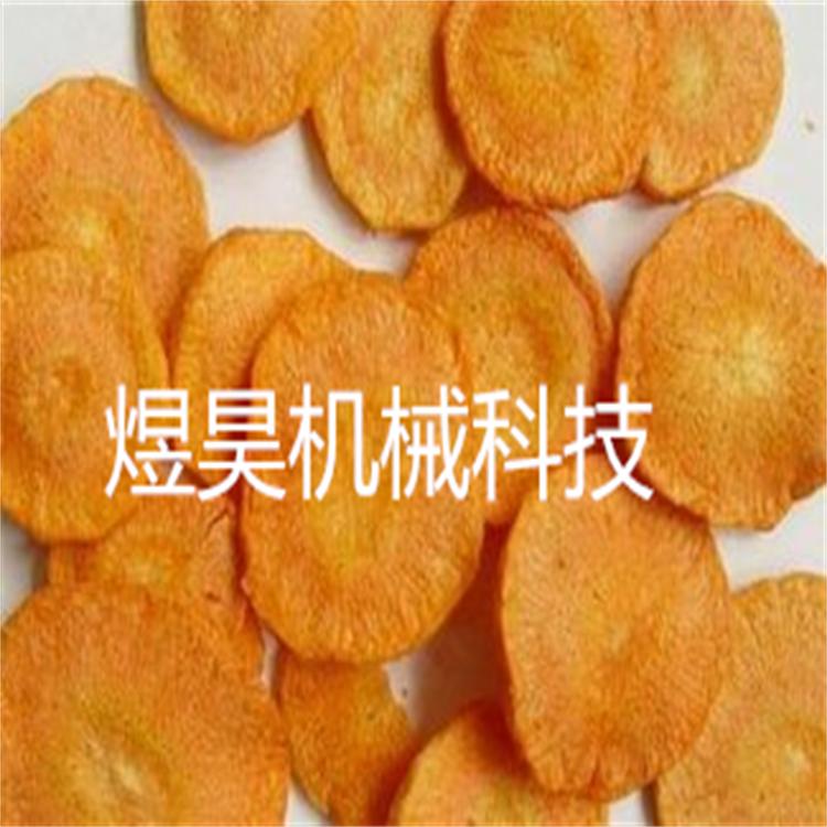 煜昊机械 食品加工通用设备 食品膨化设备 压差果蔬脆片