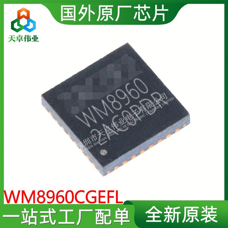 WM8960CGEFL/RV QFN32 接口编解码器IC芯片 全新原装AVT-original