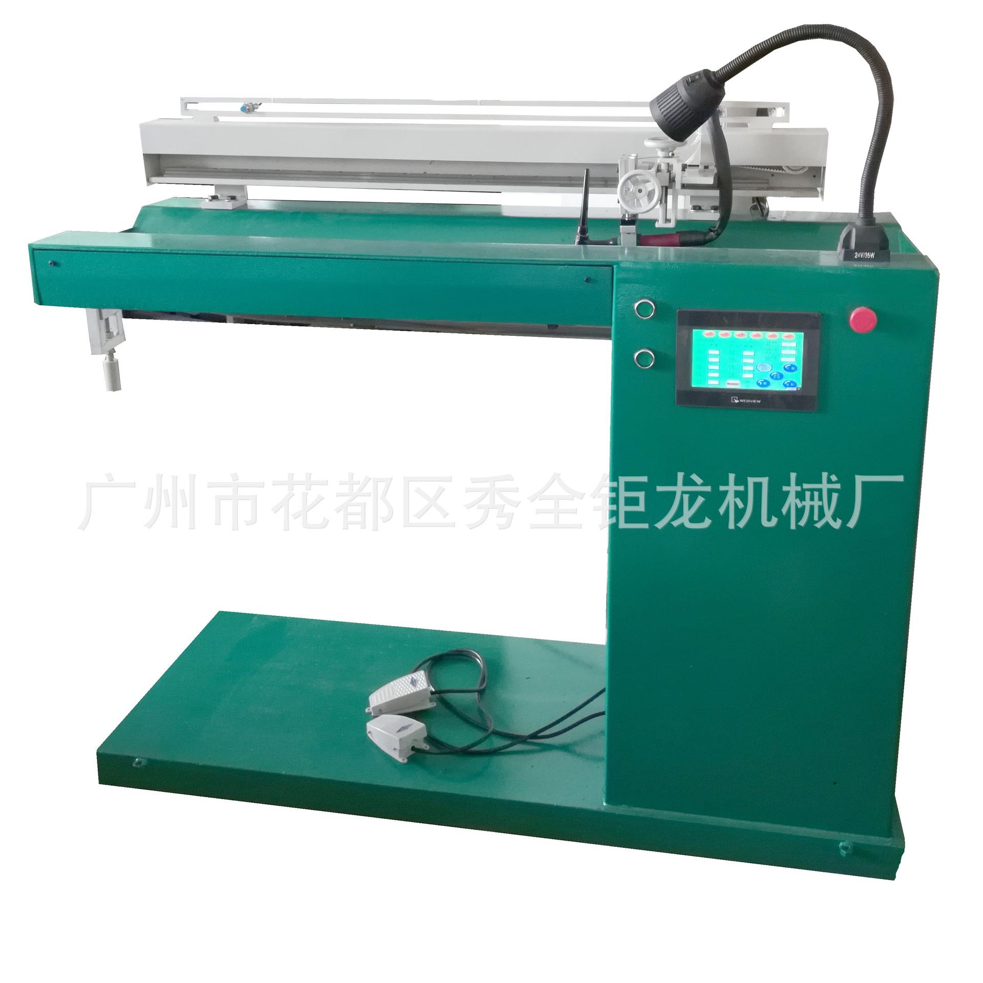 不锈钢自动氩弧焊直缝焊机直线缝焊机自动氩弧焊机