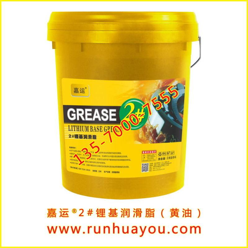 润滑脂(黄油)厂家,直供嘉运2号AA锂基润滑脂(黄油)承接代加工生产