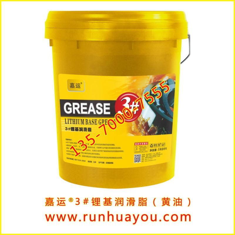 润滑脂(黄油)生产厂家,直供代加工挖掘机专用润滑脂(黄油),嘉运润滑脂