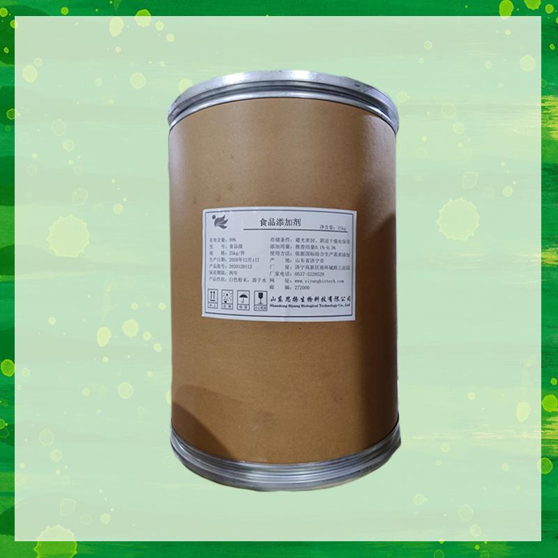 鱼胶原蛋白粉生产厂家 鱼胶原蛋白粉添加量