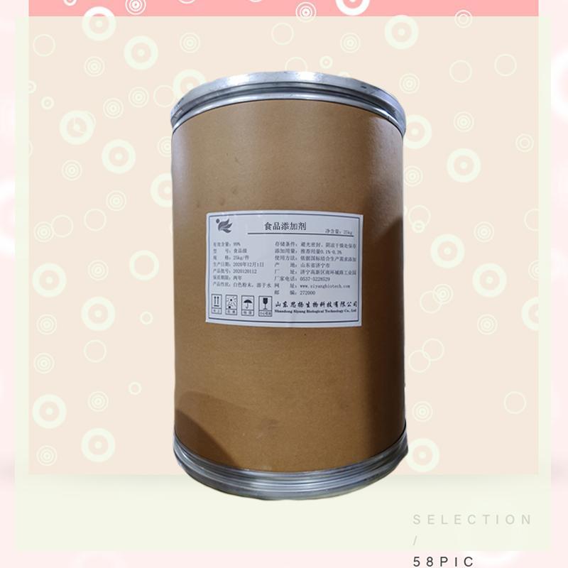乳清蛋白粉生产厂家 乳清蛋白粉添加量