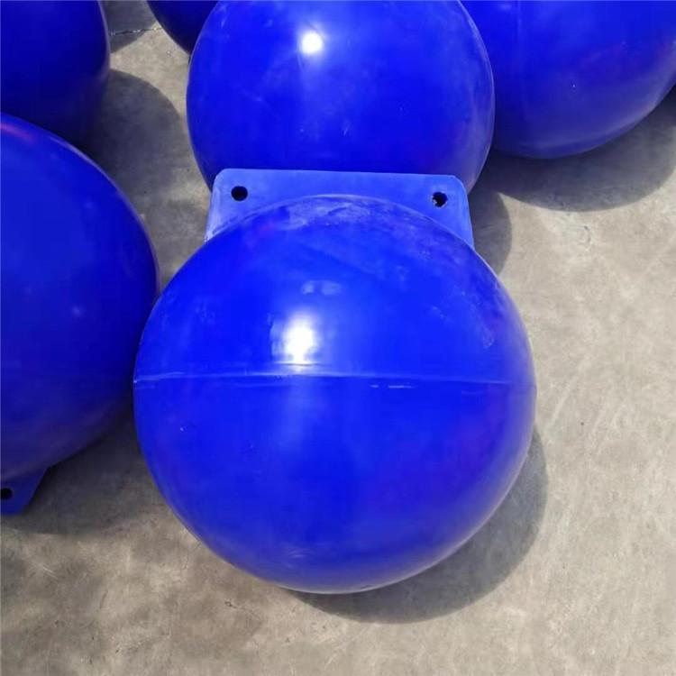 PE海上浮球 海面浮漂 船用锚浮标