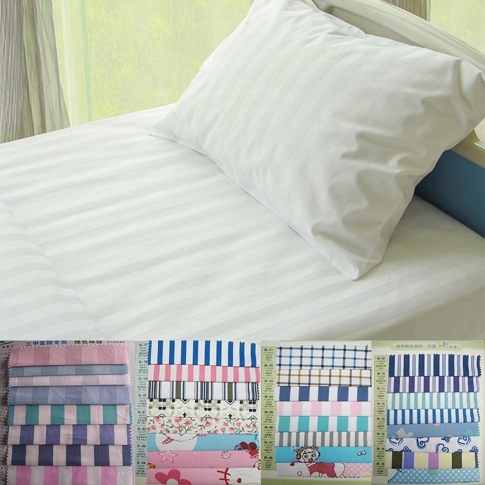 南丁格尔 医用床单被罩枕套三件套 医用棉被 医院床上用品三件套免费印字