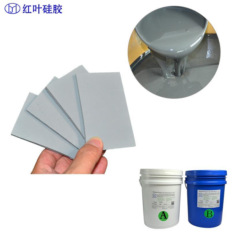 胸垫模杯发泡硅胶 耐水洗发泡胶材料