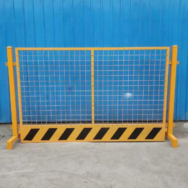 基坑護欄網廠家 基坑臨邊防護網 亞奇可移動泥漿池防護網