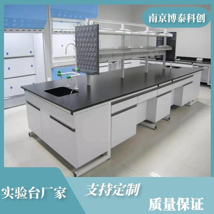 实验室家具批发 实验台 实验台厂家 南京博泰 钢木实验台
