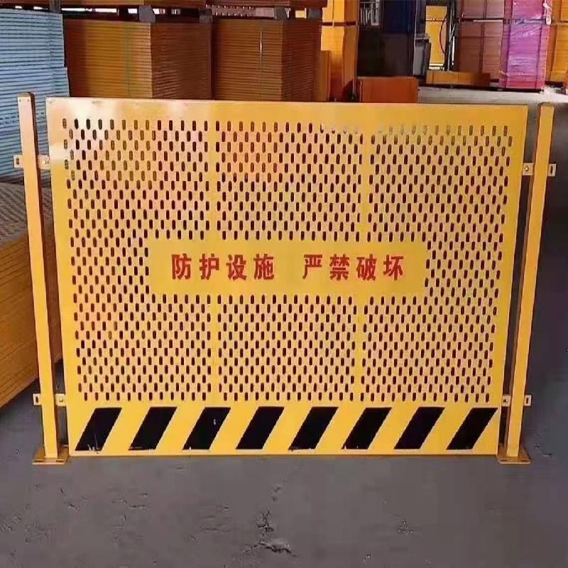 亞奇基坑圍擋網 定型化臨邊防護 沖孔網基坑護欄定制