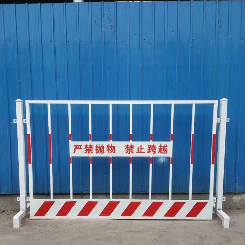 亞奇基坑臨邊防護 工地基坑護欄批發 定型化臨邊防護