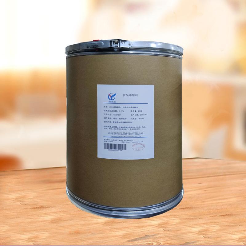 鱼胶原蛋白粉价格 鱼胶原蛋白粉厂家价格
