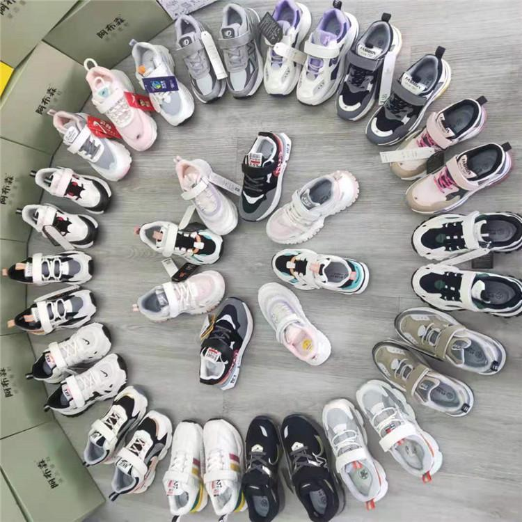 腾跃 时尚童运动鞋 男女童运动鞋子学生运动鞋