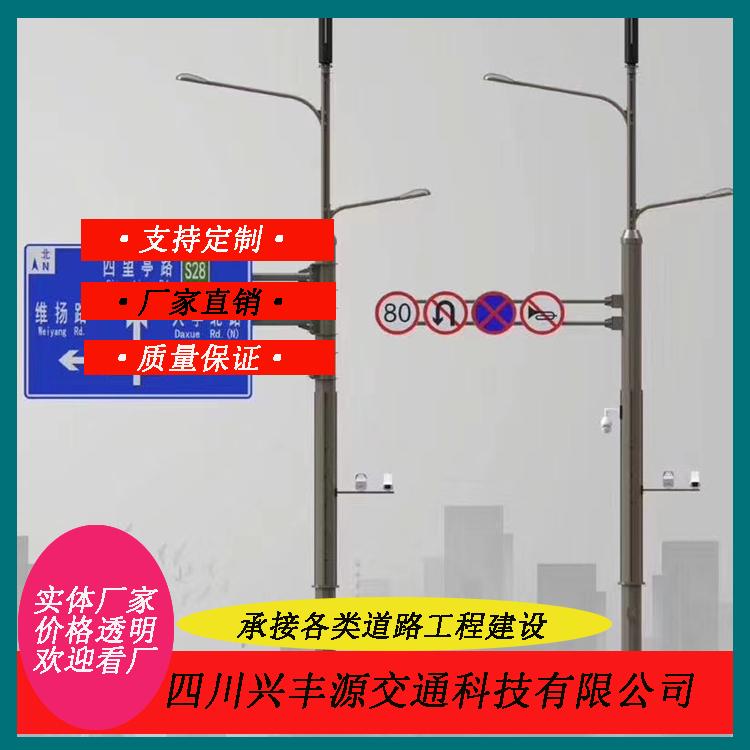 四川剑阁兴丰源地铁轨道智能告警监控箱 云台摄像机监控立杆可随时来厂验货