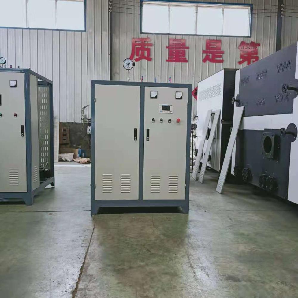 诸城双能机械蒸汽发生器厂电磁蒸汽发生器 蒸汽发生器 过热蒸汽发生器
