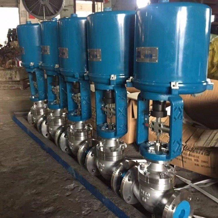 蓝宣厂家供应 VB7300比例积分电动调节阀
