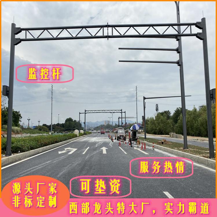 金口河华体牌摄像机杆 地铁轨道智能监控箱交期有保障
