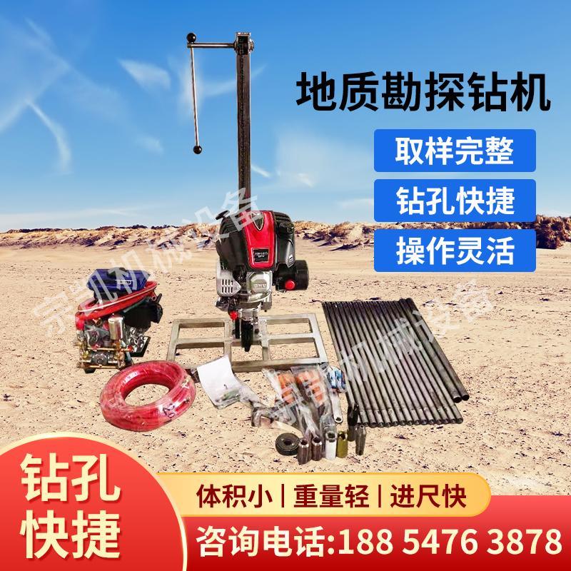 供应背包钻机 T2型背包钻 便携式背包钻机 轻便勘探钻机 宗凯机械