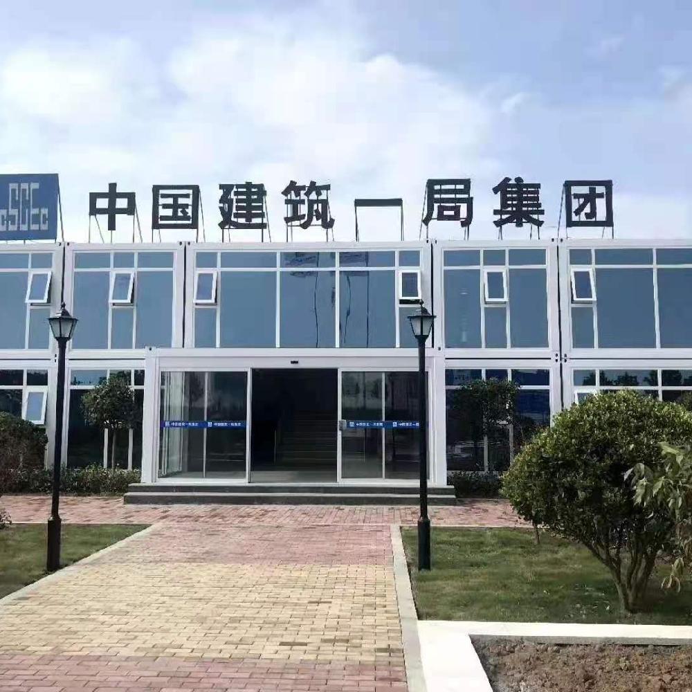 重庆活动板房生产厂家 重庆铭原钢结构 厂家定做 按用户所需