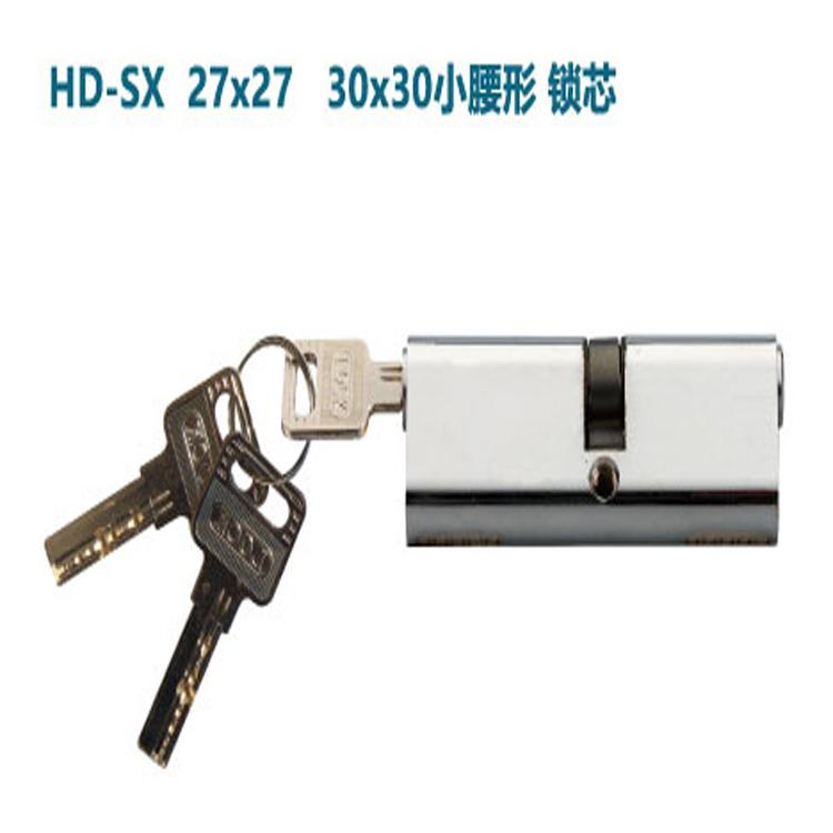 门锁锁芯 五金件系列 上海华迪建筑五金件厂家 老品牌