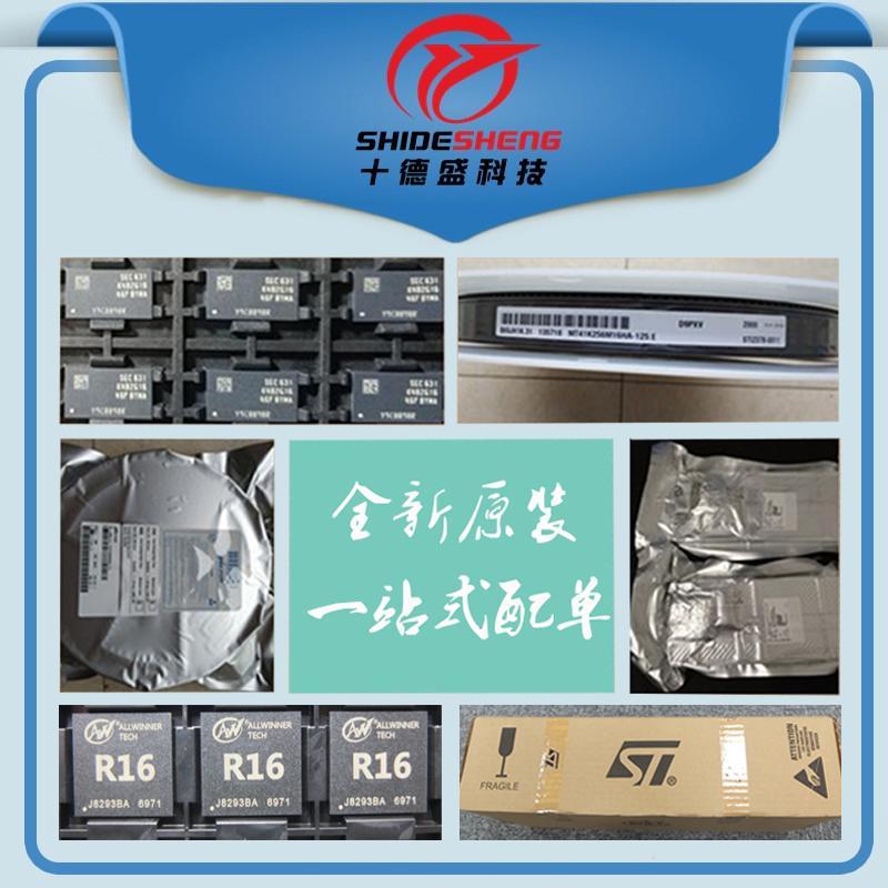 AK4951EN-L QFN32信号缓冲器AKM/旭化成集成IC芯片立体声编解码器