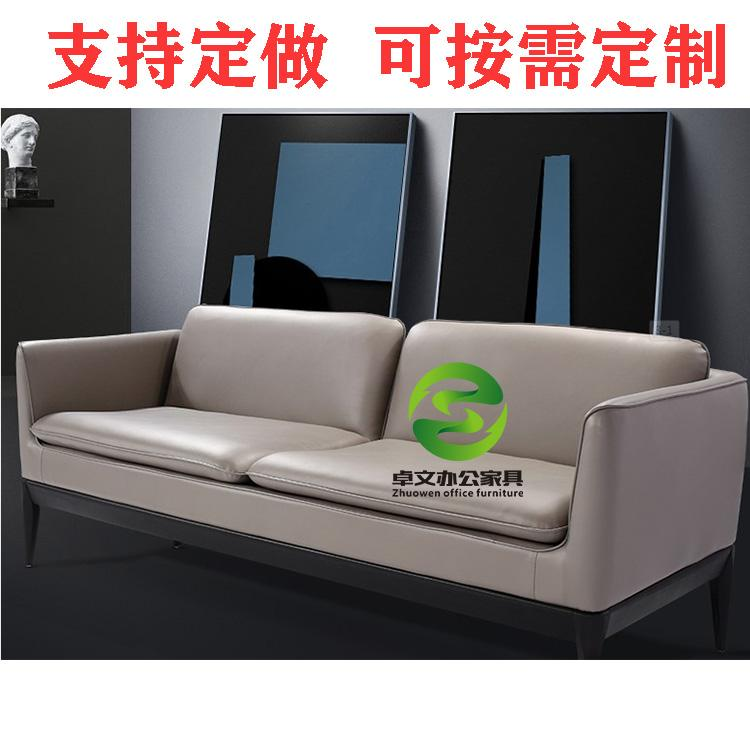 工厂直销 宁波办公家具定制 免费安装 家具沙发尺寸 办公沙发坐 来图定制 卓文