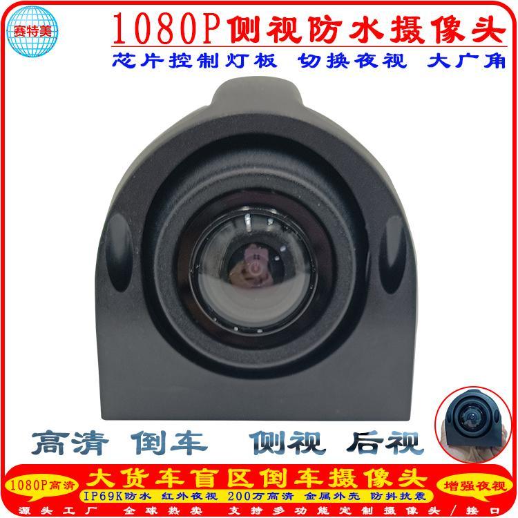 深圳车载监控摄像公司 车载监控摄像头