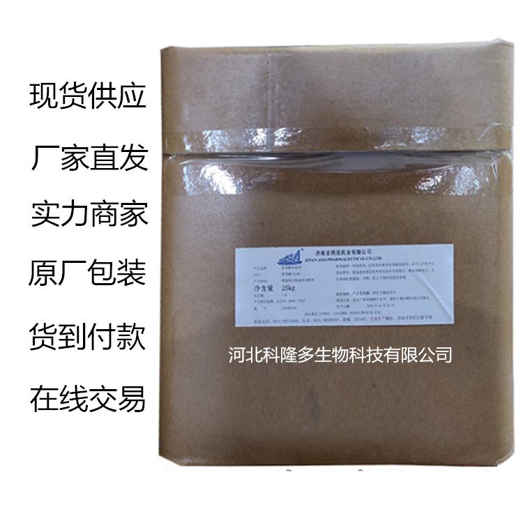 大豆蛋白粉价格 大豆蛋白粉厂家批发