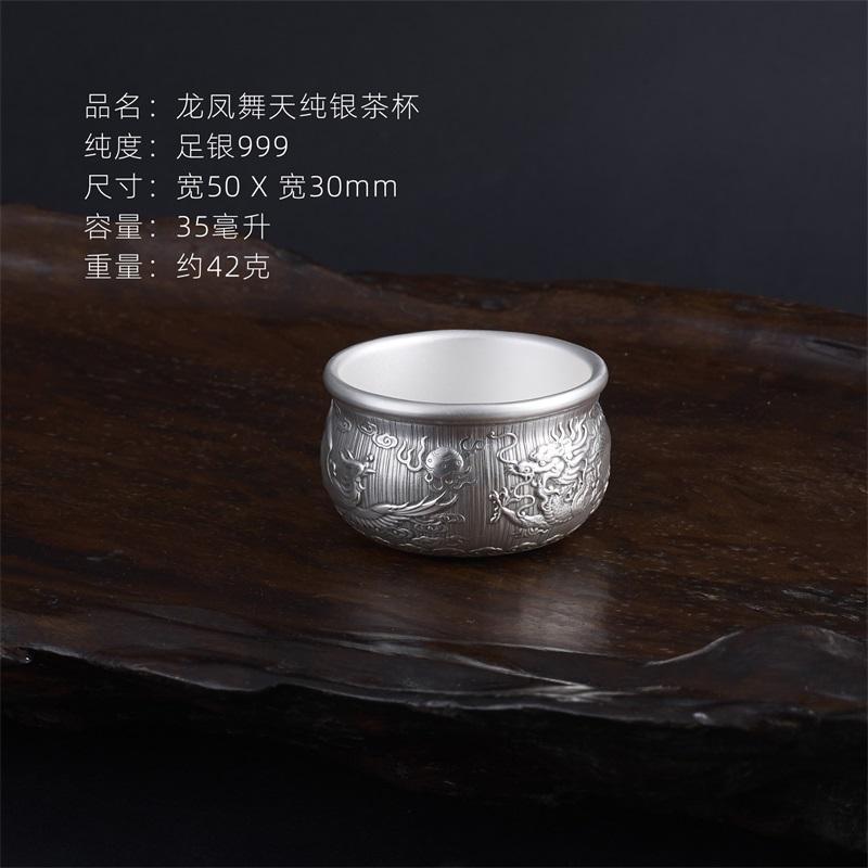 富光纯银口杯图片 纯银内胆竹节口杯 纯银开口杯 最好的纯银口杯 足银酒瓶盖 深康珠宝