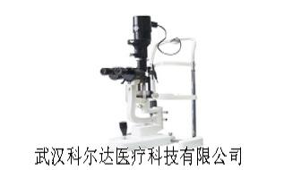 裂隙灯显微镜