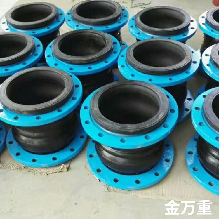 重庆橡胶软接头 金万重橡胶接头定制厂家