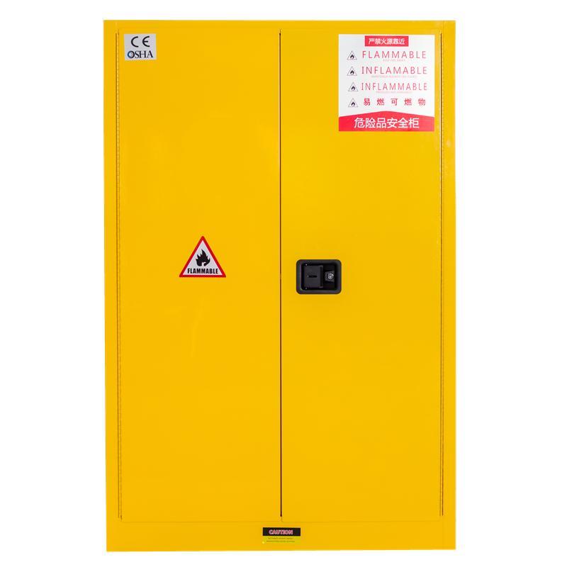 南京柜都工业 防火防爆柜 安全柜 加仑柜 实验室酸碱试剂柜 气瓶柜 危化品储存柜\主图