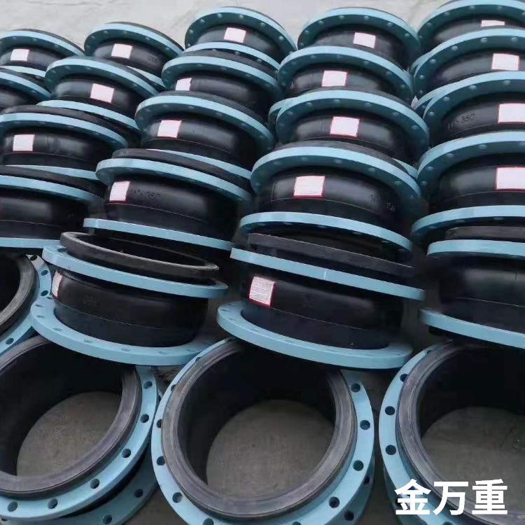 重庆橡胶软接头厂家 耐高温橡胶接头 金万重