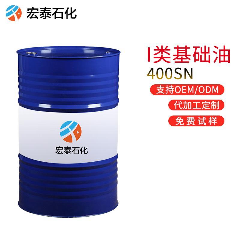 茂名宏泰厂家生产润滑油00sn 基础油工业 机械设备油