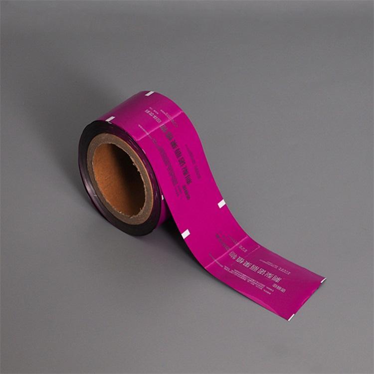 金霖包裝,設計生產復合卷膜包裝,鍍鋁材質卷材,固體粉劑包裝,供應朝陽市