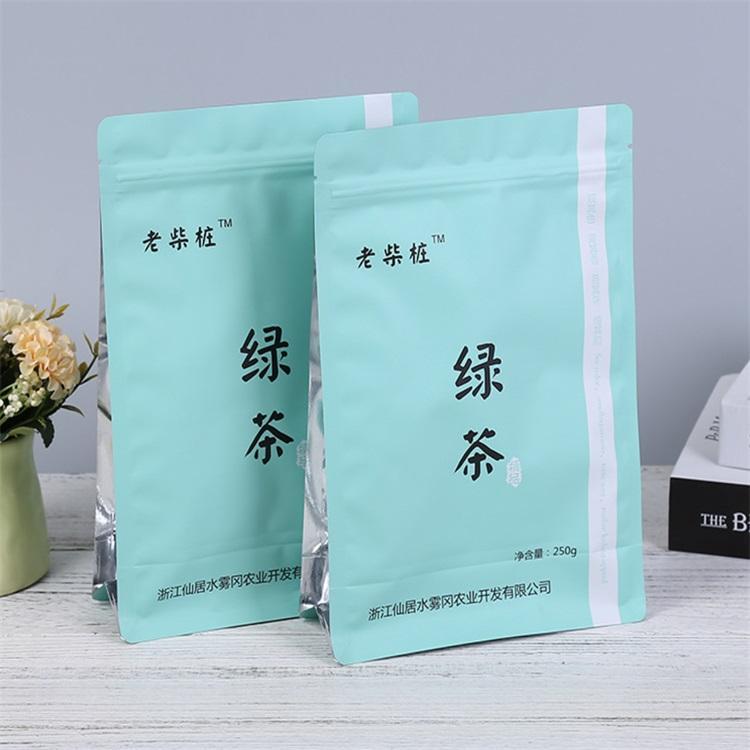 供应万源市茶叶包装,镀铝复合袋,自立拉链袋,腊肉包装,尼龙复合真空袋,金霖